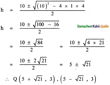 Samacheer Kalvi 11th Maths Guide Chapter 6 Two Dimensional Analytical Geometry Ex 6.1 23