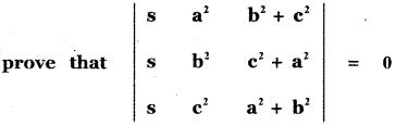Samacheer Kalvi 11th Maths Guide Chapter 7 Matrices and Determinants Ex 7.2 1