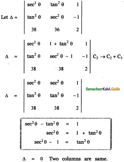 Samacheer Kalvi 11th Maths Guide Chapter 7 Matrices and Determinants Ex 7.2 13