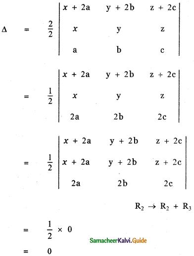 Samacheer Kalvi 11th Maths Guide Chapter 7 Matrices and Determinants Ex 7.2 14