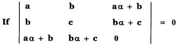 Samacheer Kalvi 11th Maths Guide Chapter 7 Matrices and Determinants Ex 7.2 17