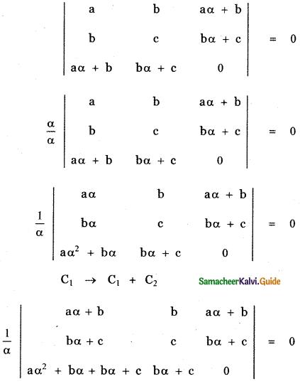 Samacheer Kalvi 11th Maths Guide Chapter 7 Matrices and Determinants Ex 7.2 18