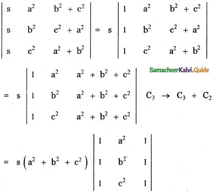 Samacheer Kalvi 11th Maths Guide Chapter 7 Matrices and Determinants Ex 7.2 2