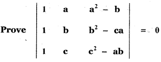 Samacheer Kalvi 11th Maths Guide Chapter 7 Matrices and Determinants Ex 7.2 20
