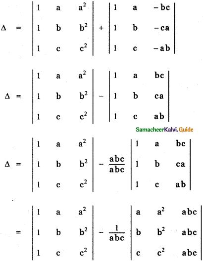 Samacheer Kalvi 11th Maths Guide Chapter 7 Matrices and Determinants Ex 7.2 22