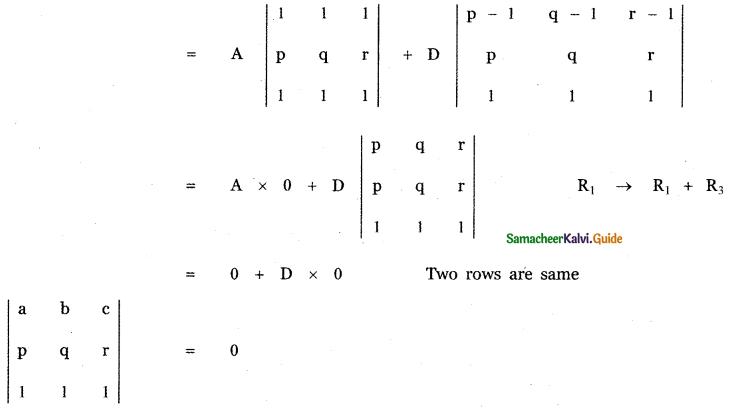 Samacheer Kalvi 11th Maths Guide Chapter 7 Matrices and Determinants Ex 7.2 25