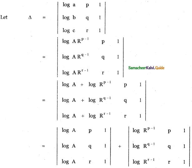 Samacheer Kalvi 11th Maths Guide Chapter 7 Matrices and Determinants Ex 7.2 29