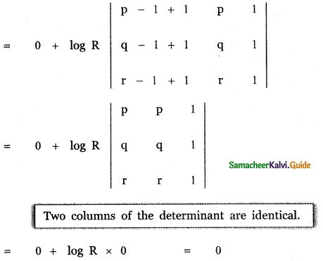 Samacheer Kalvi 11th Maths Guide Chapter 7 Matrices and Determinants Ex 7.2 31