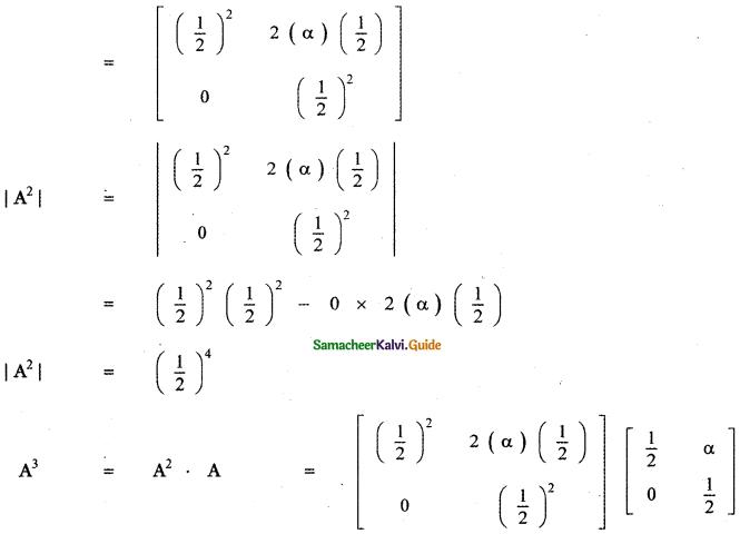 Samacheer Kalvi 11th Maths Guide Chapter 7 Matrices and Determinants Ex 7.2 37