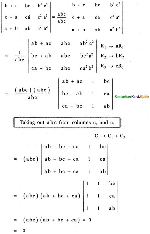 Samacheer Kalvi 11th Maths Guide Chapter 7 Matrices and Determinants Ex 7.2 4