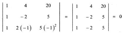 Samacheer Kalvi 11th Maths Guide Chapter 7 Matrices and Determinants Ex 7.2 45