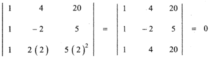 Samacheer Kalvi 11th Maths Guide Chapter 7 Matrices and Determinants Ex 7.2 46