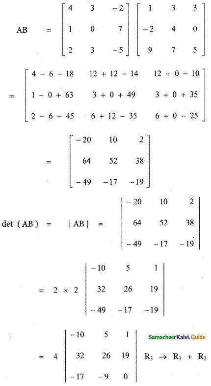 Samacheer Kalvi 11th Maths Guide Chapter 7 Matrices and Determinants Ex 7.2 49