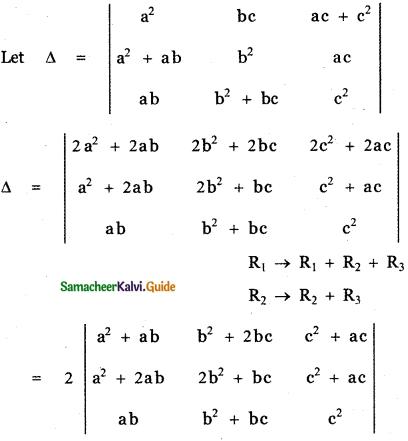 Samacheer Kalvi 11th Maths Guide Chapter 7 Matrices and Determinants Ex 7.2 6