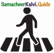 Samacheer Kalvi 12th English Guide Prose Chapter 6 On the Rule of the Road 6