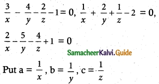 Samacheer Kalvi 12th Maths Guide Chapter 1 Applications of Matrices and Determinants Ex 1.4 5