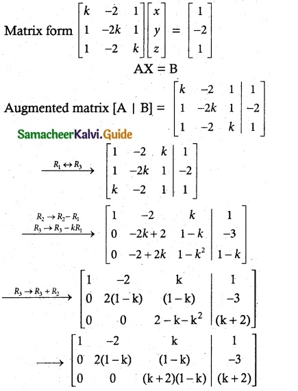 Samacheer Kalvi 12th Maths Guide Chapter 1 Applications of Matrices and Determinants Ex 1.6 6