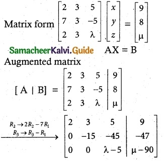 Samacheer Kalvi 12th Maths Guide Chapter 1 Applications of Matrices and Determinants Ex 1.6 7