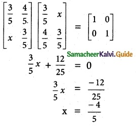 Samacheer Kalvi 12th Maths Guide Chapter 1 Applications of Matrices and Determinants Ex 1.8 12