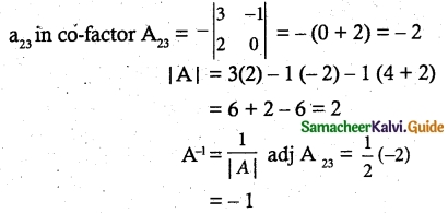 Samacheer Kalvi 12th Maths Guide Chapter 1 Applications of Matrices and Determinants Ex 1.8 7