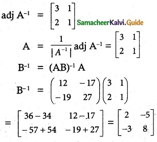 Samacheer Kalvi 12th Maths Guide Chapter 1 Applications of Matrices and Determinants Ex 1.8 9