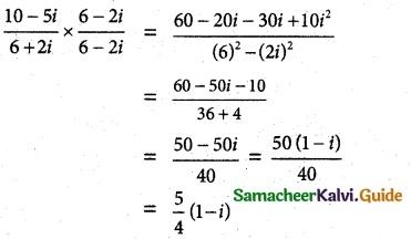Samacheer Kalvi 12th Maths Guide Chapter 2 Complex Numbers Ex 2.4 1