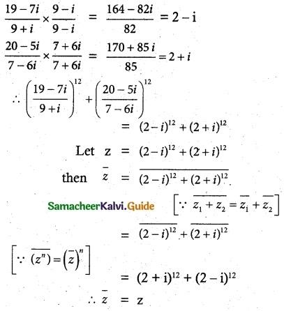 Samacheer Kalvi 12th Maths Guide Chapter 2 Complex Numbers Ex 2.4 11