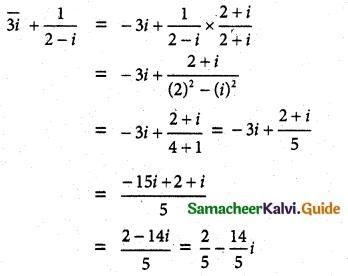 Samacheer Kalvi 12th Maths Guide Chapter 2 Complex Numbers Ex 2.4 2