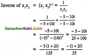 Samacheer Kalvi 12th Maths Guide Chapter 2 Complex Numbers Ex 2.4 4