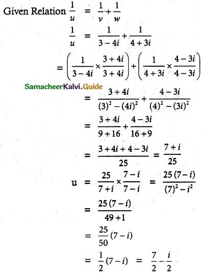 Samacheer Kalvi 12th Maths Guide Chapter 2 Complex Numbers Ex 2.4 6