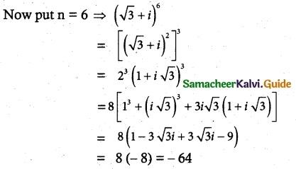 Samacheer Kalvi 12th Maths Guide Chapter 2 Complex Numbers Ex 2.4 8