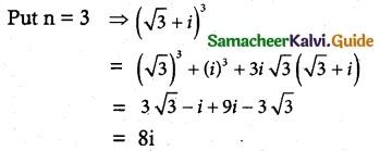 Samacheer Kalvi 12th Maths Guide Chapter 2 Complex Numbers Ex 2.4 9