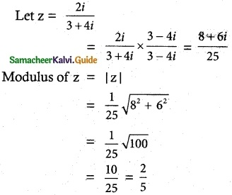 Samacheer Kalvi 12th Maths Guide Chapter 2 Complex Numbers Ex 2.5 1