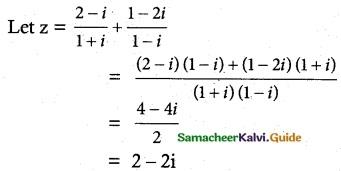Samacheer Kalvi 12th Maths Guide Chapter 2 Complex Numbers Ex 2.5 2