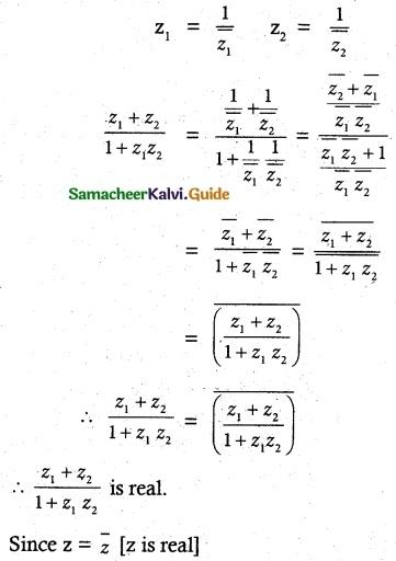 Samacheer Kalvi 12th Maths Guide Chapter 2 Complex Numbers Ex 2.5 3