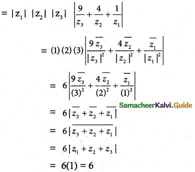 Samacheer Kalvi 12th Maths Guide Chapter 2 Complex Numbers Ex 2.5 4