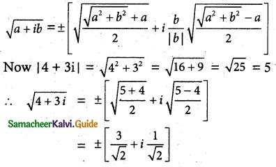 Samacheer Kalvi 12th Maths Guide Chapter 2 Complex Numbers Ex 2.5 6