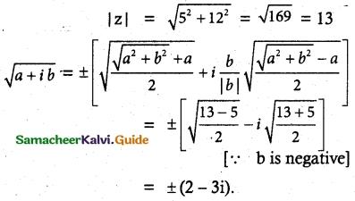 Samacheer Kalvi 12th Maths Guide Chapter 2 Complex Numbers Ex 2.5 8
