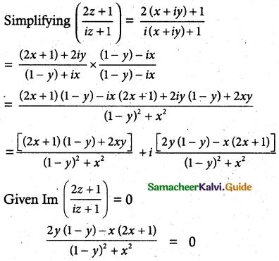 Samacheer Kalvi 12th Maths Guide Chapter 2 Complex Numbers Ex 2.6 2