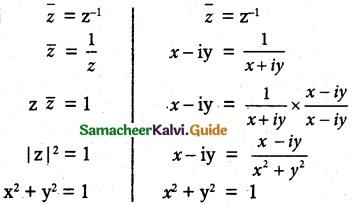 Samacheer Kalvi 12th Maths Guide Chapter 2 Complex Numbers Ex 2.6 3
