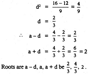 Samacheer Kalvi 12th Maths Guide Chapter 3 Theory of Equations Ex 3.3 2