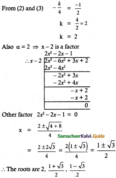 Samacheer Kalvi 12th Maths Guide Chapter 3 Theory of Equations Ex 3.3 5