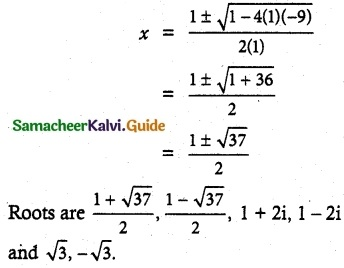 Samacheer Kalvi 12th Maths Guide Chapter 3 Theory of Equations Ex 3.3 6