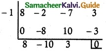 Samacheer Kalvi 12th Maths Guide Chapter 3 Theory of Equations Ex 3.3 8