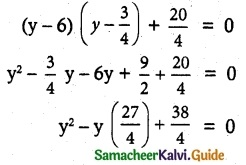 Samacheer Kalvi 12th Maths Guide Chapter 3 Theory of Equations Ex 3.4 2