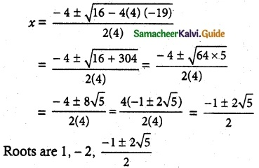 Samacheer Kalvi 12th Maths Guide Chapter 3 Theory of Equations Ex 3.4 3