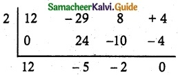 Samacheer Kalvi 12th Maths Guide Chapter 3 Theory of Equations Ex 3.5 1