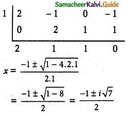 Samacheer Kalvi 12th Maths Guide Chapter 3 Theory of Equations Ex 3.5 2