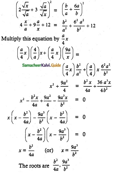 Samacheer Kalvi 12th Maths Guide Chapter 3 Theory of Equations Ex 3.5 3