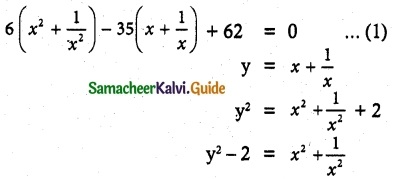 Samacheer Kalvi 12th Maths Guide Chapter 3 Theory of Equations Ex 3.5 4
